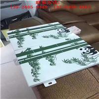 三明铝单板生产厂家