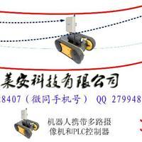 电力隧道机器人无线监控系统