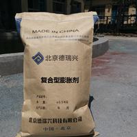 膨胀剂 绿色增强复合型混凝土膨胀剂