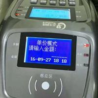 云卡通YK5801 美食城刷卡消费一卡通 食堂收费机安装
