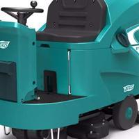 物业保洁用驾驶式洗地机