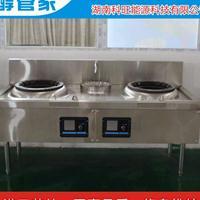 醇管家供应醇油气化炉头灶具1.8米双炒单温灶