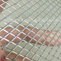 佛山十年钢板网厂家 菱形网拉伸网 异形网片 幕墙装饰网
