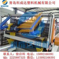 PVC木塑建筑模板生产设备