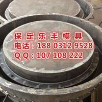 厂家供应预制井盖模具-防护井盖模具