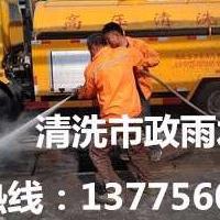 武进区专业疏通下水道,专业承包工厂雨污管道清理