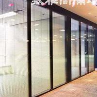中高等铝合金办公玻璃百叶隔断型材全铝 钢铝