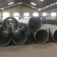 304不锈钢工业管 DN150*3