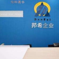 宝鸡水性工业漆厂家价格,西安水性漆品牌,陕西邦希水性金属漆