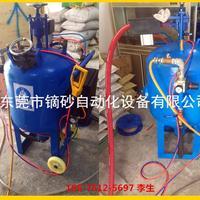 移动湿式高压除锈喷砂机