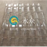 广东透明树脂瓦厂 直销 批发