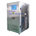 食品专用冷水机不锈钢管道新型制冷设备