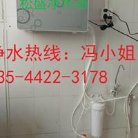 东莞长安净水器安装,新增饮水机批发价