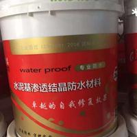 联接水泥基渗透结晶防水浆料