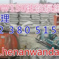 马鞍山BW150三缸活塞注浆泵质量