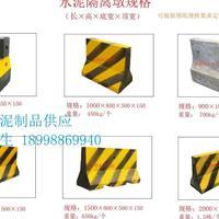 厂商直供水泥隔离墩,供应广州、深圳、中山、广东各地
