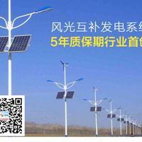甘肃太阳能光伏发电厂家哪家技术成熟?了解后都选了华通远航