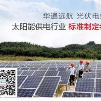 甘肃太阳能监控摄像头装一套需要投资多少钱?