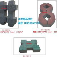 供应混凝土植草砖,直销广州、深圳、中山、等广东各地