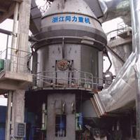 www.shtlzj.com_立磨机_同力重型机械有限公司