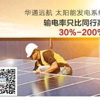 甘肃太阳能监控摄像头太阳能的优点: