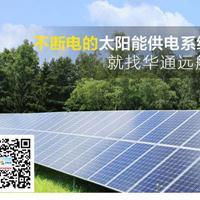 甘肃太阳能监控摄像头供电系统可以满足正常视频监控吗