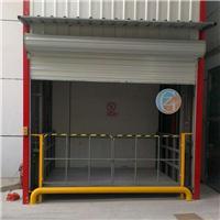 室外液压货梯|型号SJG2-7.2|载重3吨货梯|升高7.2米货梯
