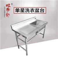 旺乡邻不锈钢水槽池XW56单星洗衣盆台