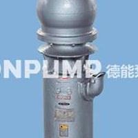 简易轴流泵厂家   简易轴流泵制造参数   简易轴流泵供应商