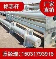 徐州标牌杆件铭林交通设备专业制造