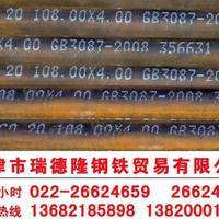 天津20#低中压无缝管价格