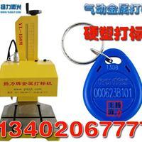 供应上海扬力YL-QT-160(W)金属铭牌打标机标牌打码机