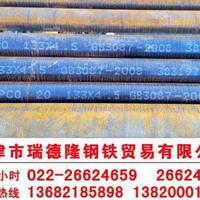 天津大无缝产20#低中压锅炉管现货