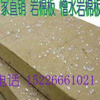 批发3CM5CM10CM岩棉板外墙用保温板彩钢房屋顶夹层吸音隔音板