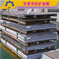 进口304L不锈钢板 316L不锈钢板 进口不锈钢棒厂家武矿