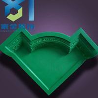 广东广州高档欧式石膏转角天花造型角玻璃钢模具美家全厂家直销