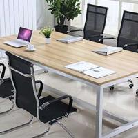 天津办公家具会议桌、长桌简约大型板式培训桌、