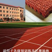 上海三元乙丙橡胶跑道 胶水生产厂家,双组份聚氨酯