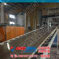 PVC钙塑地板生产设备