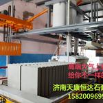 供应石膏砌块生产线,石膏砌块机
