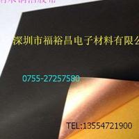 纳米铜箔胶带 纳米碳铜 电路板纳米碳铝箔 涂黑铜箔 散热铜箔石墨