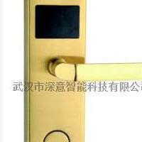 武汉智能酒店锁感应锁刷卡锁酒店门锁酒店宾馆锁电子锁智能门锁