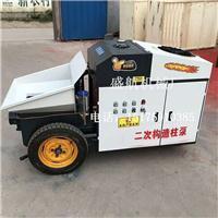 专业生产二次构造泵 砂浆泵 液压砂浆泵 浇筑泵 混凝土泵