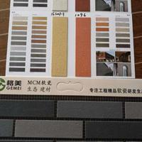 江西软瓷砖生产厂家
