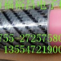 3M40透明防静电胶带 3M40PR防静电胶、 大连3M40防静电胶