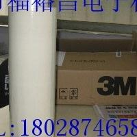 3M10#环氧树脂胶带 3M10#电机 变压器绝缘胶带 3msuper10胶带