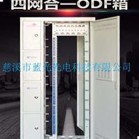 厂家供应云南四网合一576芯光纤配线架