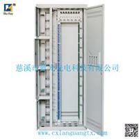 厂家供应武汉四网合一576芯光纤配线架