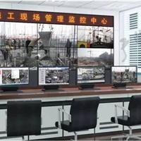 建筑工地现场视频在线实时监控设备系统供应商 中建合作商