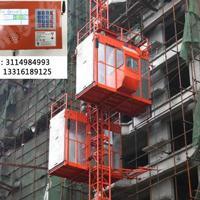 建筑工地电梯物料机升降机安全实时监控系统设备安装厂家